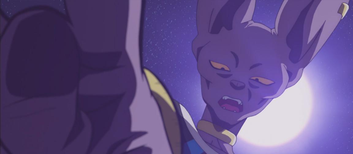 صورة الحلقة 17